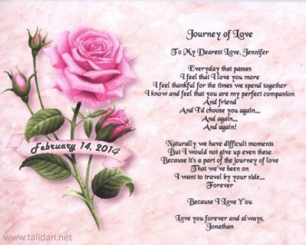 Romantic Valentine Day Poems image